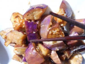 Asian Eggplant Side Dish 